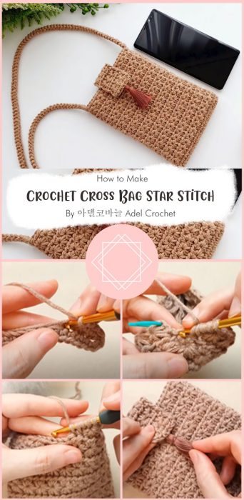 Crochet Cross Bag Star Stitch By 아델코바늘 Adel Crochet